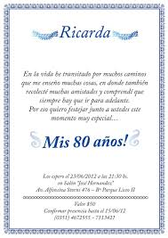 Tarjetas De Invitacion De 80 Anos Imagui Invitacion Cumpleanos