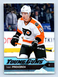 2016-17 Upper Deck Young Guns Ivan Provorov #214 on Kronozio