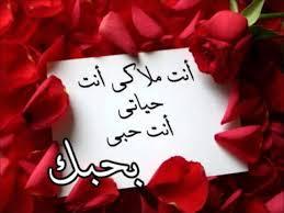 صباح الخير حبيبتي افضل صباح للحبيبة صباح الورد