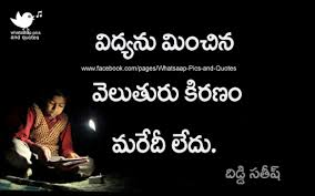 telugu quotes of diddi sathish handwritingtech