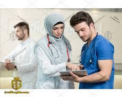 عکس با کیفیت پزشک های مسلمان