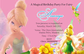 quotes about birthday parties quotes