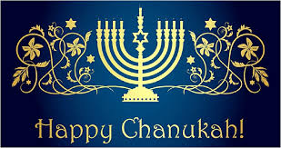 happy hanukkah in hebrew quotes greeting wishes cards songs