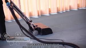 dtj1a carpet extraction machine