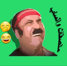 تحميل افضل برامج ملصقات واتساب عربي 2020