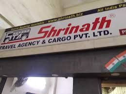 shrinath travel agency habibganj bus