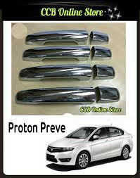 proton preve chrome door handle cover
