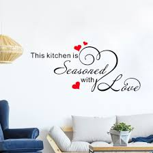 Shop Decor Removable Diy Vinyl Wall Art Sticker Family Decal 23 6 X11 8 Overstock 22854457