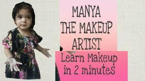 manya makeup artist