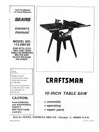 Manual Craftsman Table Saw Model 113 298720 And 750 Glasses Electrical Connector