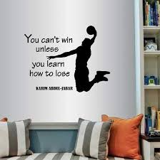 Amazon Com Wall Vinyl Decal Home Decor Art Sticker You Can T Win Unless You Learn How To Lose Kareem Abdul Jabbar Quote Phrase Basketball Player Dunking Sports Gym Team Room Removable Stylish Mural Unique
