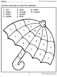 kindergarten drawing worksheets at free
