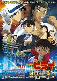 Detective Conan' Animated Movie Set In Singapore for the First Time