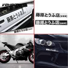 10cm 10cm Made In Japan Japanese Kanji Import Tuner Car Sticker Decal 6 0965 Exterior Accessories Itrainkids Com