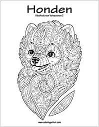 Amazon Com Honden Kleurboek Voor Volwassenen 2 Volume 2 Dutch