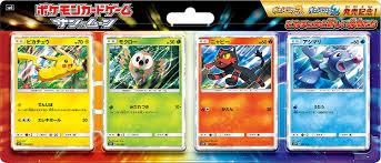 Japanese Pokemon Sun & Moon SM0 Pikachu & New Friends Special Pack ...