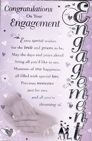 congratulations on your engagement greeting card engagement