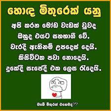who is a good friend lk