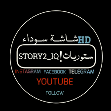 Story2 Iq Home Facebook