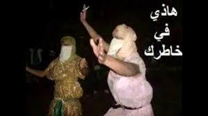 باللهجة الجزائرية صورمضحكة جداجدا مكتوب عليها جزائرية