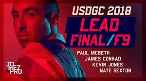 2018 USDGC | LEAD | FINAL RD F9 | McBeth, Jones, Conrad, Sexton | Disc  golf, Kevin jones, Finals