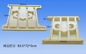 Art Cloud Shape Concrete Fence Molds For Sale Lcmolds Com
