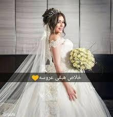 مبيعات خاصة الحصول على الانترنت حجم 7 فستان مكتوب عليها عروسة