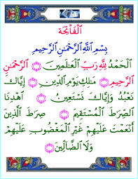 Muat Turun Al Quran Free Doa Khatam English Bulldog - trueifile