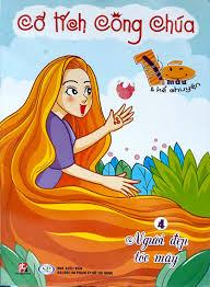 Sách Tô Màu Cổ Tích Công Chúa - Tập 4: Người Đẹp Tóc Mây - FAHASA.COM