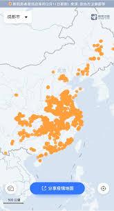 Abbiamo provato l'app cinese che mostra la mappa delle persone ...