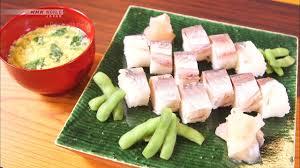 Horse Mackerel [Japanese Cooking ...