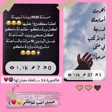Love All اكسبلور اقتباسات رمزيات حب العراق