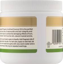 organic coconut oil unrefined 15 oz