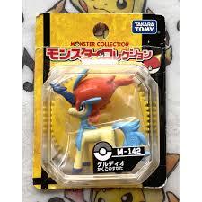 Mô Hình Nhân Vật Phim Hoạt Hình Pokemon Bằng Pvc