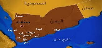 الحلف على اليمن يفقد آخر أوراقه.. السودان مع المنتصر أولاً - مرآة ...