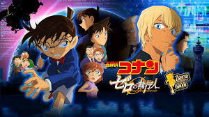 Detective Conan Movie 22 Bluray is now available in some private ...