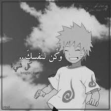 kakashi quotes about friendship syrian latestarticles co