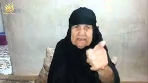 عجوز عراقية تطلب طحين من ابو عزرائيل Youtube