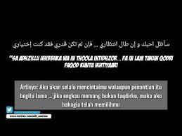 kata mutiara cinta bahasa arab ulilamrina