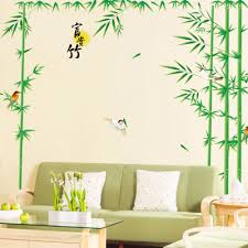 Buy Lucky Bamboo Removable Wall Stickers Living Room Bedroom Sofa Tv Background Wall Stickers Wall Stickers Decorative Stickers Bamboo In Cheap Price On M Alibaba Com