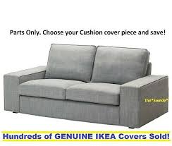 parts of ikea kivik loveseat 2 seat