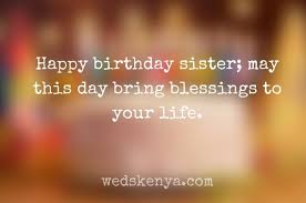 best birthday message for younger sister in weds