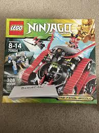 LEGO Ninjago Garmatron (70504) for sale online
