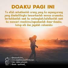 best doa images in doa doa islam islamic quotes