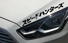 1377inch Japanese Word For Speed Car Sticker Headlight Hood Reflective Decals Ebay In 2020 Car Stickers Funny Car Stickers Cute Car Decals