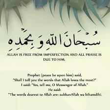 صور اسلاميه موثره خلفيات دينية مفيدة الغدر والخيانة