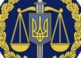 Результати  нагляду прокурорів Новопсковського відділу Старобільської місцевої прокуратури за додержанням законів при виконанні судових рішень у кримінальних провадженнях у І півріччі 2020 року