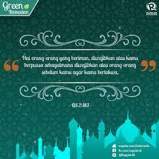 hari ayat bersama selama ramadan