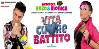 Vita Cuore Battito: ottimo debutto per il film degli Arteteca