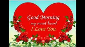 good morning my love good morning